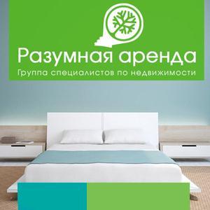 Аренда квартир и офисов Байкальска