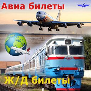 Авиа- и ж/д билеты Байкальска