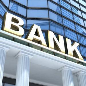 Банки Байкальска
