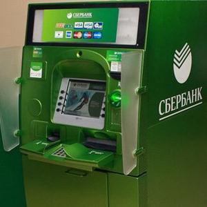 Банкоматы Байкальска