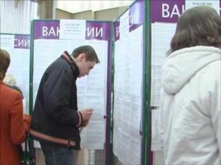 Центры занятости Байкальска