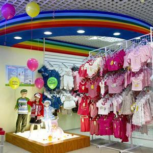 Детские магазины Байкальска