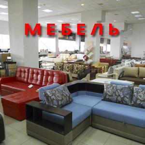 Магазины мебели Байкальска