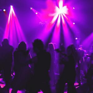 Ночные клубы Байкальска