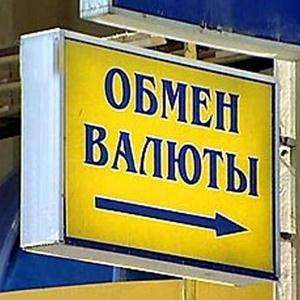 Обмен валют Байкальска
