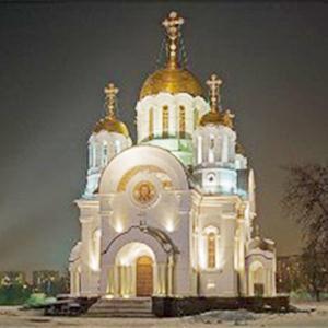 Религиозные учреждения Байкальска
