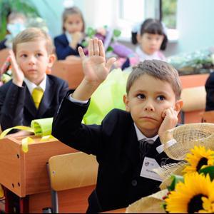 Школы Байкальска