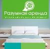 Аренда квартир и офисов в Байкальске
