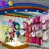 Детские магазины в Байкальске