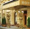 Гостиницы в Байкальске