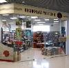 Книжные магазины в Байкальске