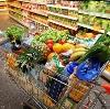 Магазины продуктов в Байкальске