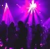Ночные клубы в Байкальске