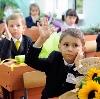 Школы в Байкальске